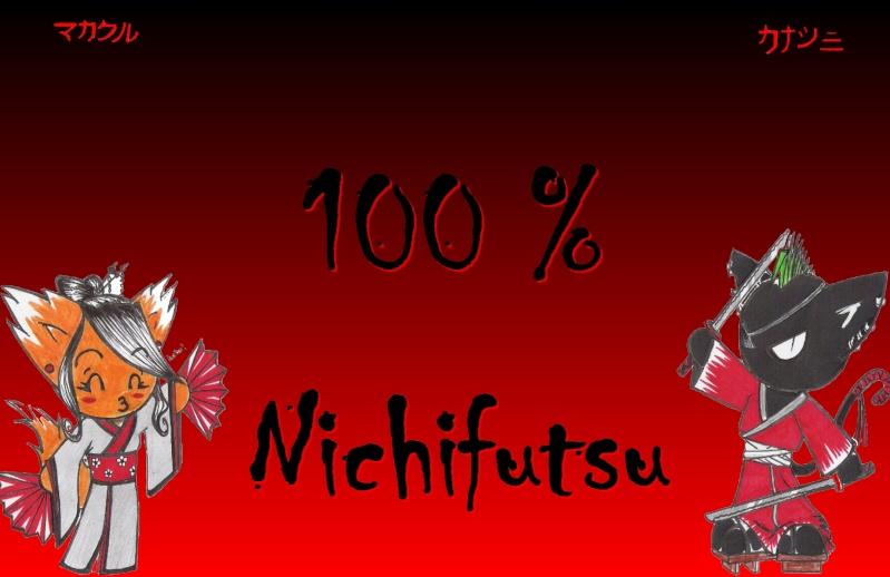 Nichifutsu  日仏