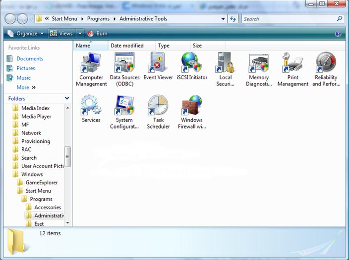 Windows Vista Ultimate Final Edition Bill Gates 6756de10