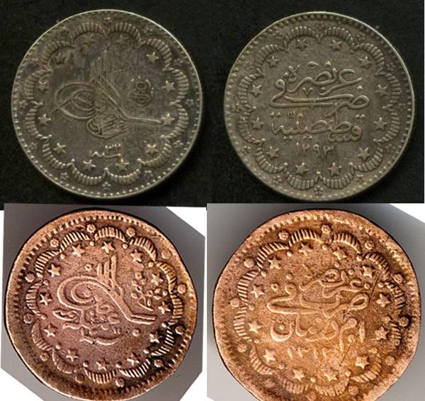Moneda de Omdurnam (Sudán, 1312 H) Me1410