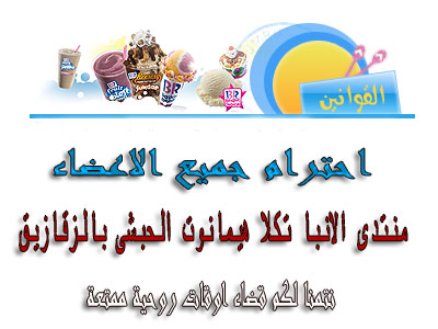http://i10.servimg.com/u/f10/11/84/81/36/live_a10.jpg