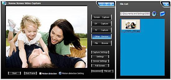 برنامج الشاشة لتسجيل الفيديو Sonne Screen Video Capture