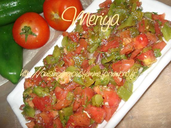 recette rfissa tunisienne