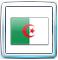 قسم السياحة الجزائرية
