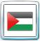 قسم نصرة غزة