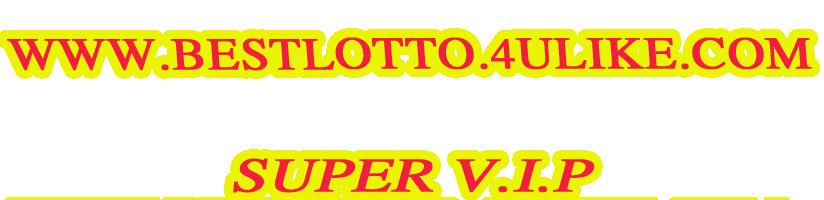 www.bestlotto.4ulike.com