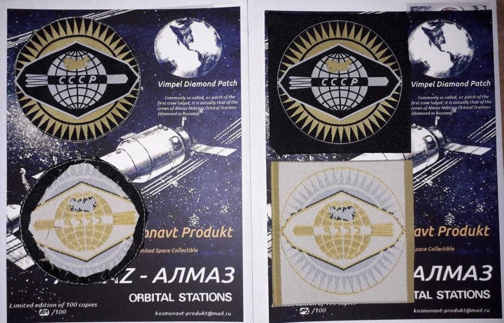 FS: Vimpel Diamond (Almaz) patches - collectSPACE